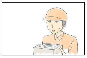 10月29日「アパート」