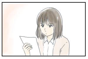 11月9日「シチュー」
