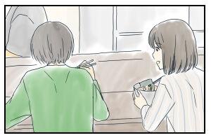 11月20日「大将2」