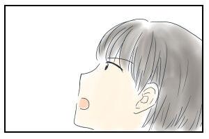 11月30日「おみくじ」