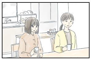 3月13日「北沢のみかん」