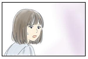 8月17日「マリオ」