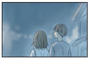 9月20日「中秋の名月」