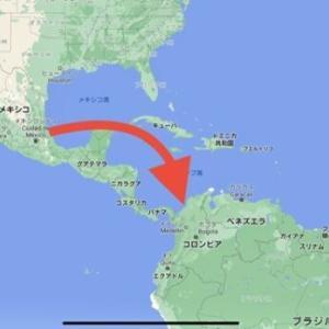 キャンピングカー海を渡る〜メキシコからコロンビアへ〜