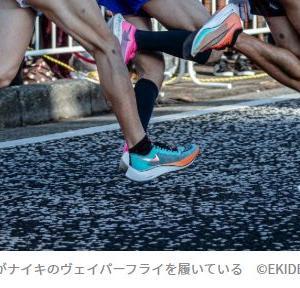 第96回箱根駅伝で青山学院大の優勝を支えた「シューズ」?!って