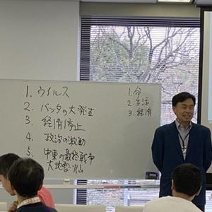 令和2年2月時事解説・時局分析|藤原直哉理事長(第49回NSP時局ならびに日本再生戦略講演会) | 認定NPO法人 日本再生プログラム推進フォーラム