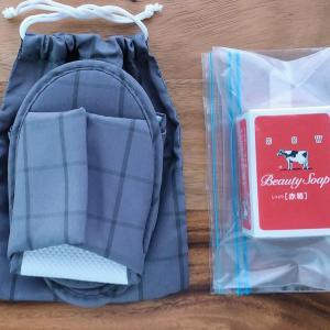 【100均店員が】防災バッグに加えて欲しい品【考えた】