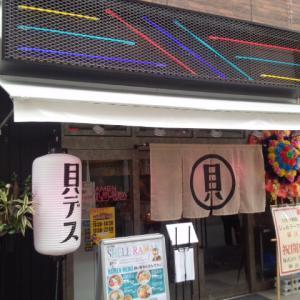 貝出汁戦隊 シェルラーマン 関大前店 -大阪 関大前-