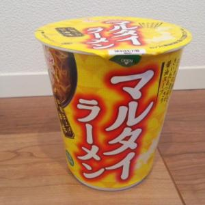 味のマルタイ『縦型マルタイラーメン』を食べてみた!