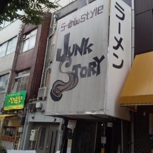 らーめんstyle JUNK STORY -大阪 地下鉄谷町九丁目-