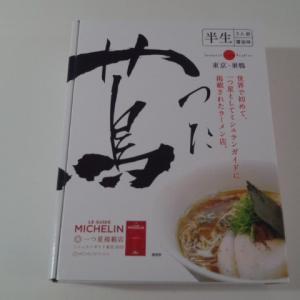 『箱入 Japanese Soba Noodles蔦』を食べてみた!