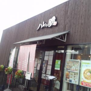 ハレノチ晴 -大阪 吹田-