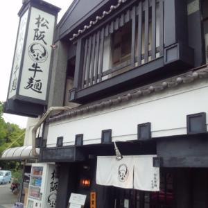 松阪牛麺 吹田店 -大阪 吹田-