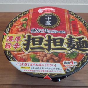 エースコック『THE中華 練りごまを利かせた濃厚旨辛担担麺』を食べてみた!