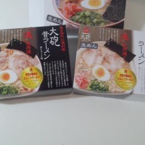 『九州・久留米 大砲ラーメン』を食べてみた!