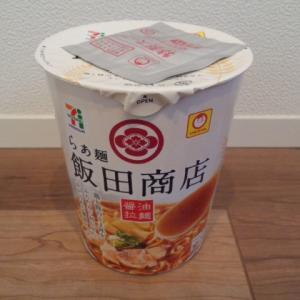 『らぁ麺 飯田商店 醤油拉麺』を食べてみた!