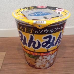 サンヨー食品『みんみん本店監修 八王子醤油ラーメン』を食べてみた!