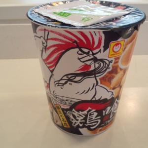 マルちゃん『鶏喰 鶏の醤油らーめん』を食べてみた!