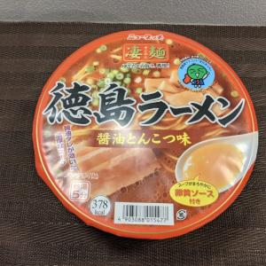 ニュータッチ『凄麺 徳島ラーメン醤油とんこつ味』を食べてみた!