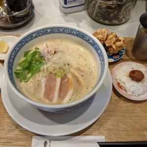 鶏白湯そば 岸良 -大阪 吹田-