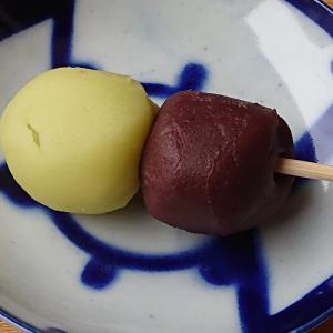 はなみ 和菓子 三英堂