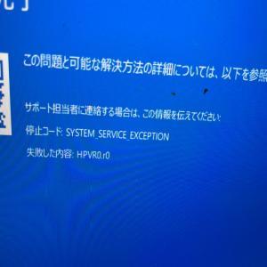 Windows アップデート失敗してたけど、解決しました(`・ω・´)b