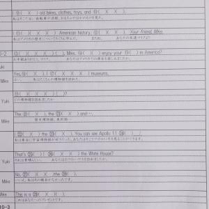 中1英語プログラム10 呼び出し(笑)読み方test よくやったよ!