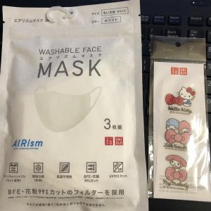 UNIQLOでおまけのマスクを。