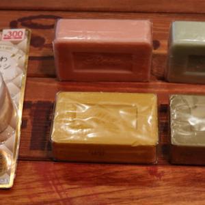 【⭐️おすすめアイテム】100均 購入品 マルセイユ石鹸 ごくやわ洗顔ブラシ (ダイソー)