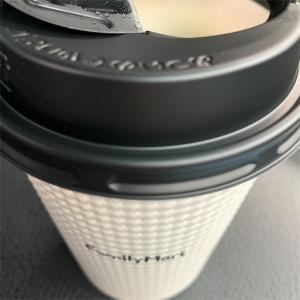新ファミマの甘味焙煎コーヒー