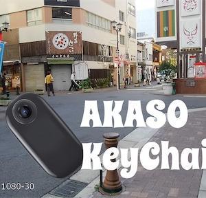 AKASO KeyChain を使い倒してみての評価です