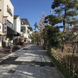 鎌倉鶴岡八幡宮 お宮参り体験記