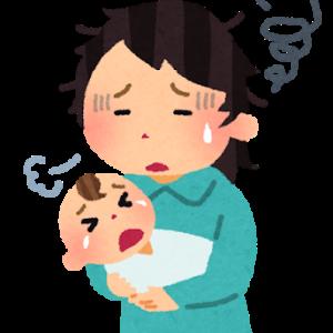 頼れる育児本紹介『ママは悪くない!』