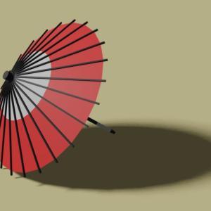 【Blender2.8】和傘を作る スキンモディファイアーなど