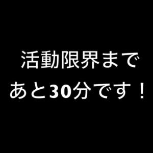 超穴場アジングスポットを発見【2019/12/23】堺市海とのふれあい広場(釣りテラス)
