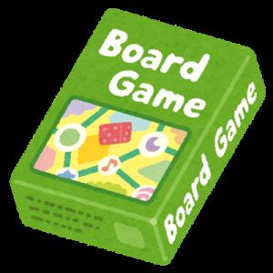 【2020年版】大人も絶対盛り上がる協力型ボードゲーム厳選2種!