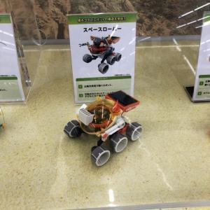 スペースローバーを子供と組み立てました!考える力を育てるおもちゃ!!