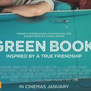 映画「グリーンブック」 ネタバレあらすじ・感想・評価 差別はなぜおこるのかを考察