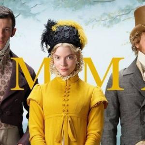 映画「EMMA/エマ」は退屈な遠い国のおとぎ話 ネタバレ感想・解説