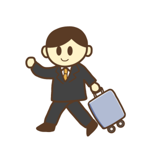 【労働保険料申告書・36協定】法人番号の調べ方【算定基礎届】