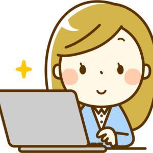 【社労士開業体験談】必要?不要?ホームページを作成したストーリー!