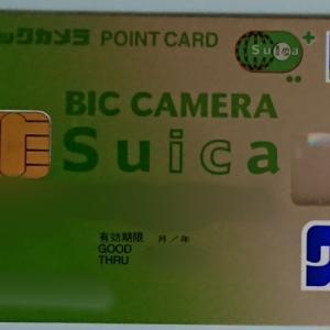 海外旅行保険:ビッグカメラSuicaカード
