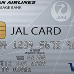 海外旅行保険:JALカード