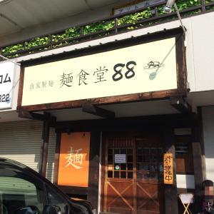 奈良県磯城群[麺食堂88]までツーリング