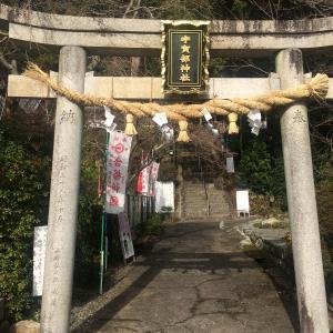 和歌山県海南市[宇賀部神社(うかべじんじゃ)]までツーリング