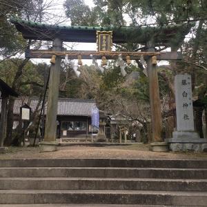 和歌山県海南市[藤白神社]までツーリング