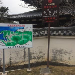 和歌山県下津町[善福院(ぜんぷくいん)]までツーリング