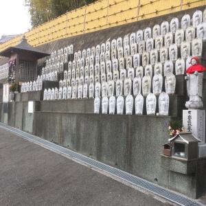 和歌山市湯屋谷「感應山霊現寺」までツーリング
