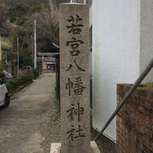 和歌山市紀三井寺[若宮八幡神社(わかみやはちまんじんじゃ]までツーリング