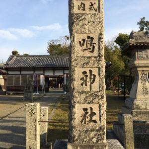 和歌山市鳴神[鳴神社(なるじんじゃ)]までツーリング